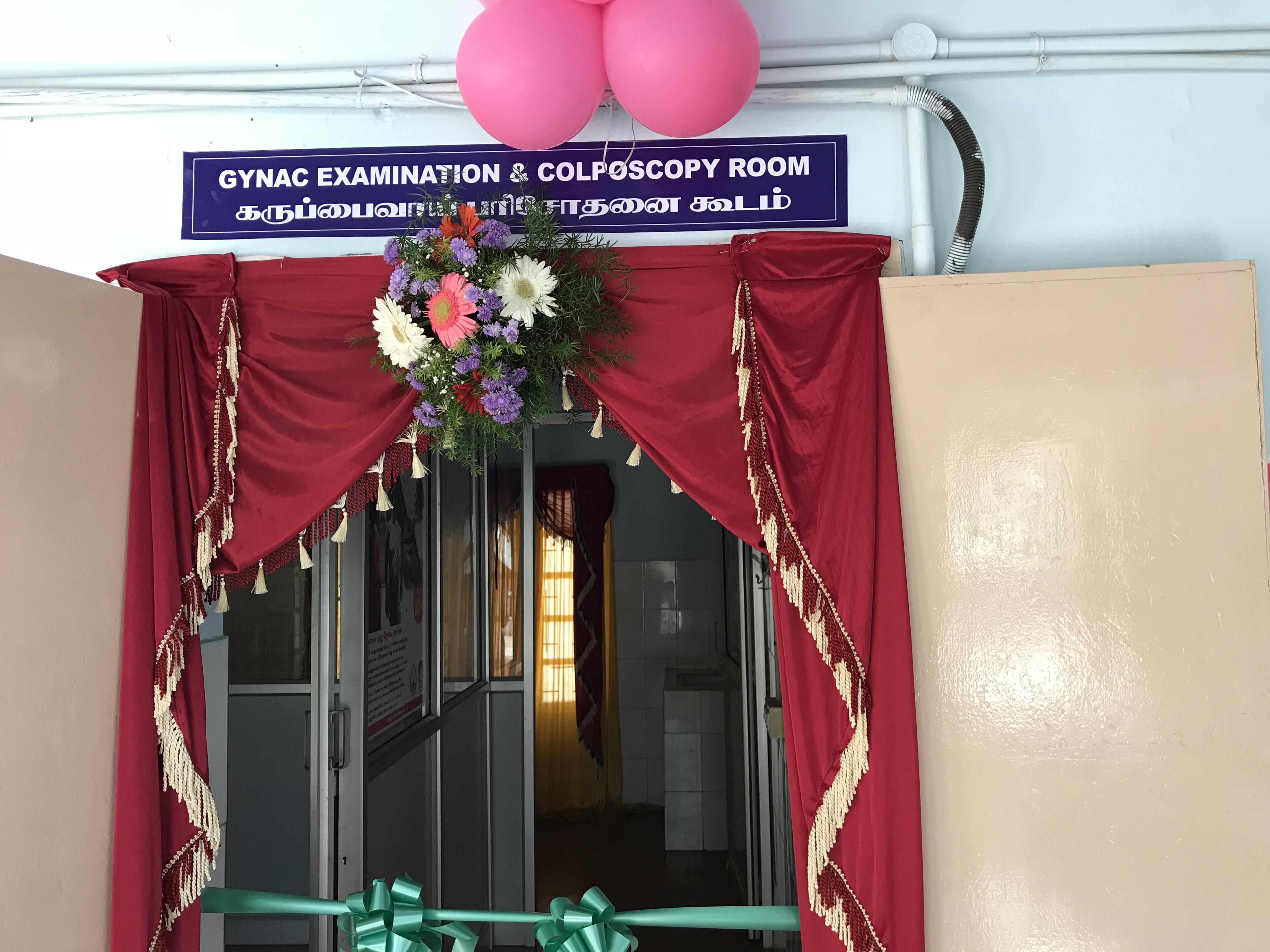 Gynac Exam Room